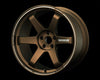 Volk Racing TE37 ULTRA Wheel (BMW 5x120) - autotalent