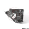 Wagner Tuning Evo 2 Intercooler Kit For BMW 116i F20 - AutoTalent