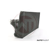 Wagner Tuning Intercooler Performance For BMW 518d - Autotalent