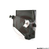 Wagner Tuning Intercooler Kit For BMW 518d - Autotalent