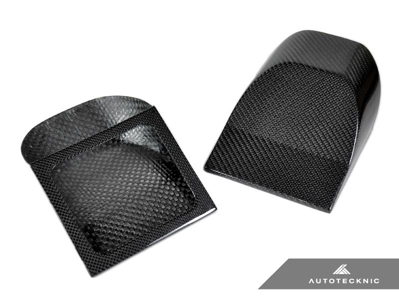 AUTOTECKNIC VACUUMED Black CARBON INTAKE AIR DUCT - F80 M3 | F82/ F83 M4