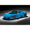 DME Tuning OBD ECU Upgrade for Lamborghini Huracan LP610-4 - AutoTalent