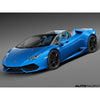 DME Tuning ECU Upgrade for Lamborghini Huracan LP610-4 - AutoTalent