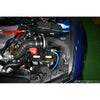Gruppe M Carbon Intake System For Honda	Accord CL7 - AutoTalent