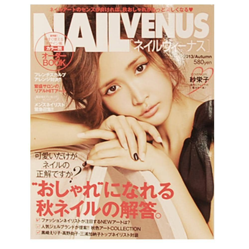 Nail Venus - Fall - Japanese Magazine