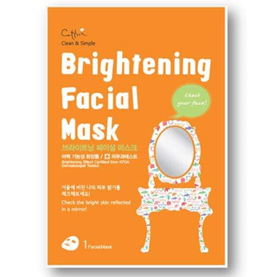 Cettua - Brightening Facial Mask - 12 Sheets With Display Box