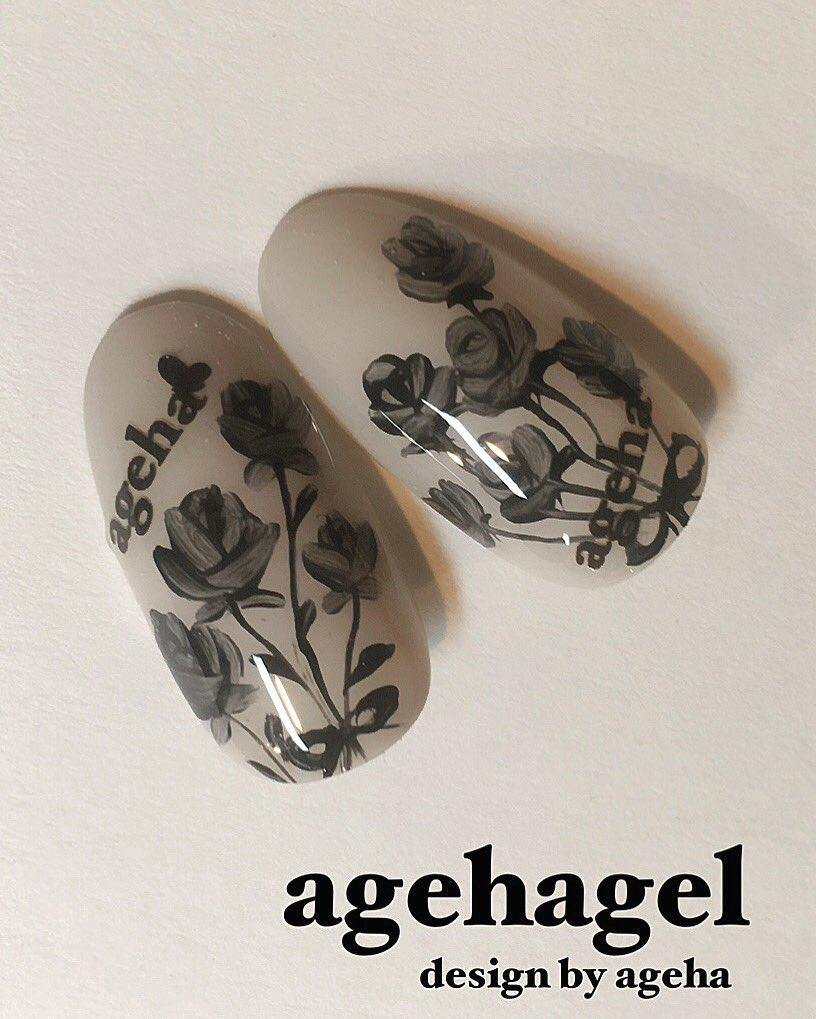 Ageha Gel 2.7g Jar - Cream Art Gel Polish