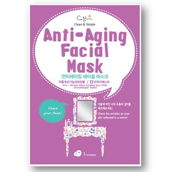 Cettua, Cettua - Anti-Aging Facial Mask - 3 Sheets, Mk Beauty Club, Sheet Mask