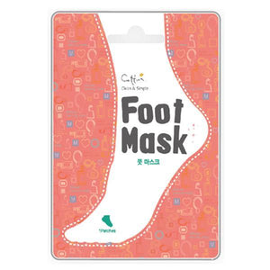 Cettua - Foot Mask - 12 Bags With Display Box
