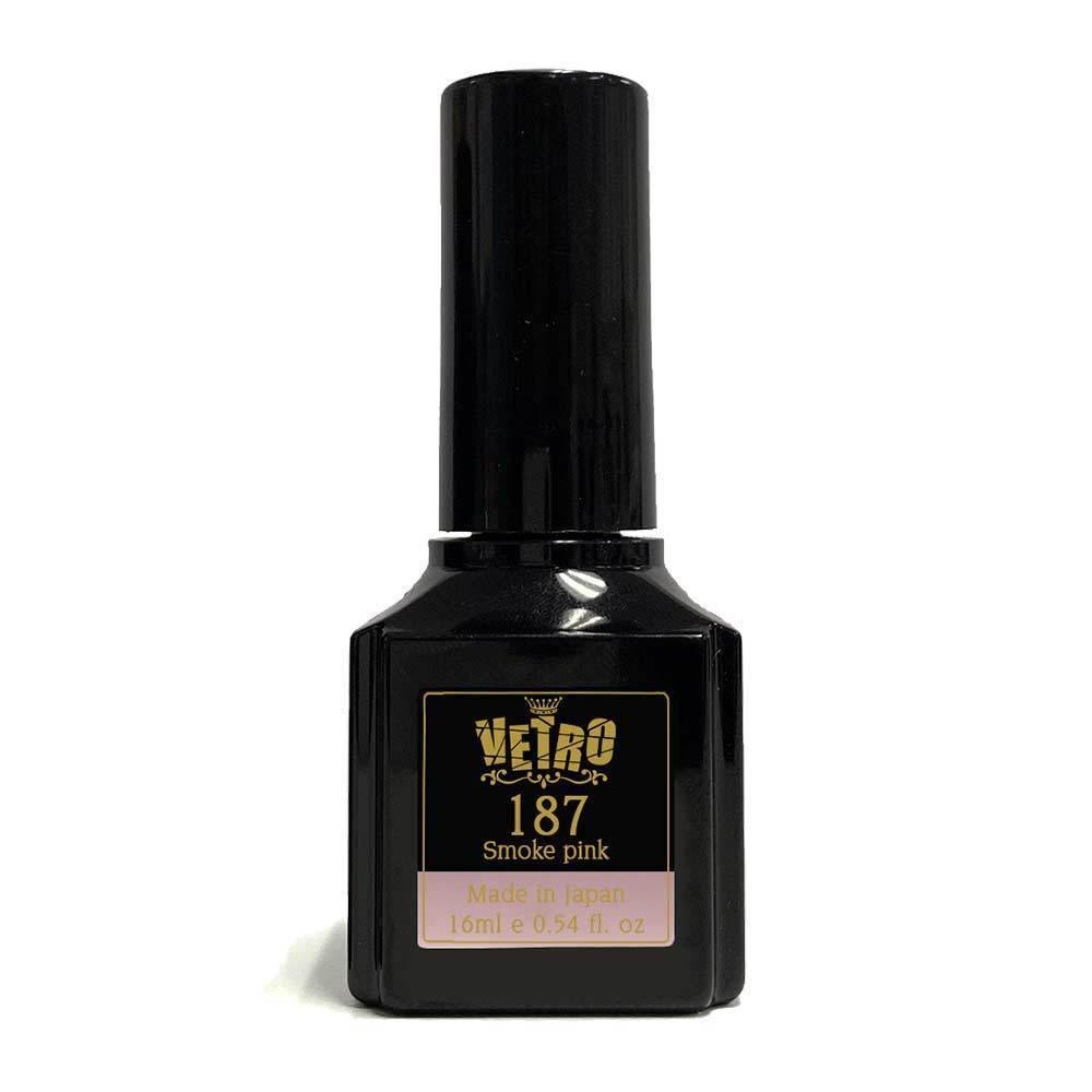 Black gel nail polish bottle Vetro # B187