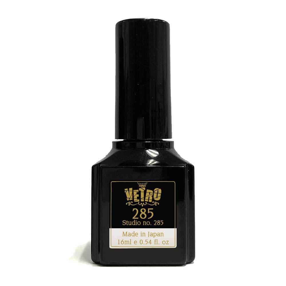 Black gel nail polish bottle Vetro # B285