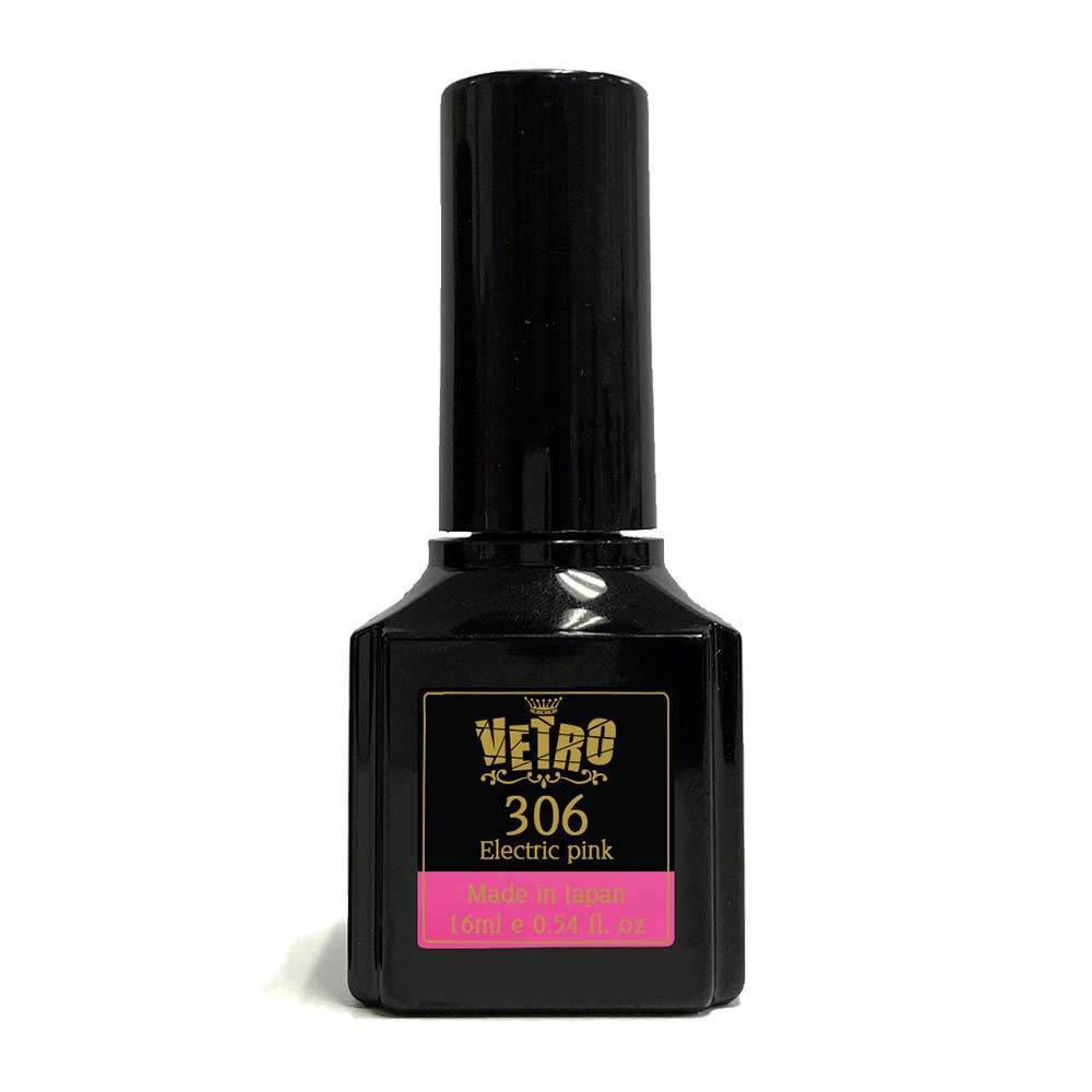 Black gel nail polish bottle Vetro # B306