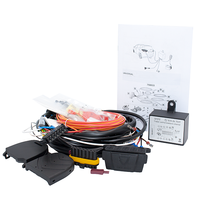 Towing Electrical Kit - - - 7P/12V - - Multi Model (750033EJ)