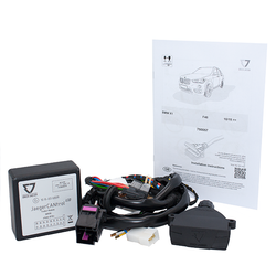 Towing Electrical Kit - 7P/12V - BMW X1 (F48) 10/15> , X2 03/18> (F39) - (750057EJ)