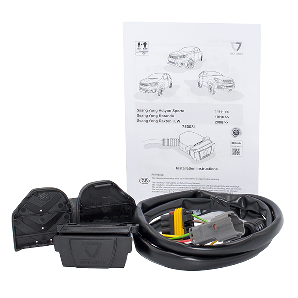 Towing Electrical Kit - 7P/12V - SSANGYONG Multi Model -   (750081EJ)
