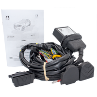 Towing Electrical Kit - 7P/12V - LDV T60 - 01/17 (Non Tow Prepped) -  (750086EJ)