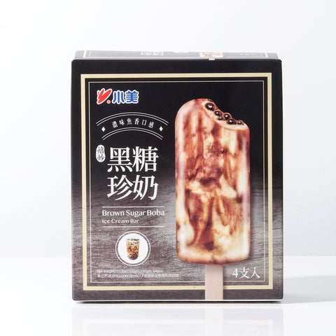 Brown Sugar Boba Ice Cream Bars Hmart Asian Tiger