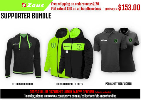 SFC SUPPORTER BUNDLE