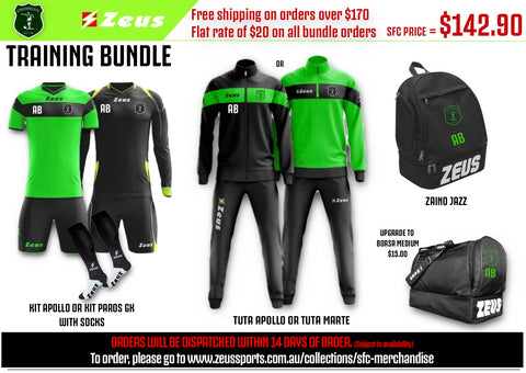 SFC TRAINING BUNDLE