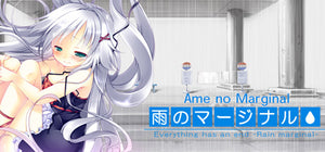 Ame no Marginal -Rain Marginal Steam Game License Key Download
