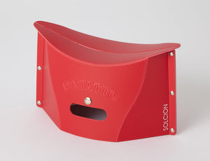 PATATTO mini Red 150mm