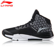 CHAUSSURES LI-NING BASKETBALL PERFORMANCE SERIES