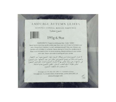 Amouage 'Autumn Leaves' Scented Candle 6.9oz/ 195g New In Box (Original Formula)