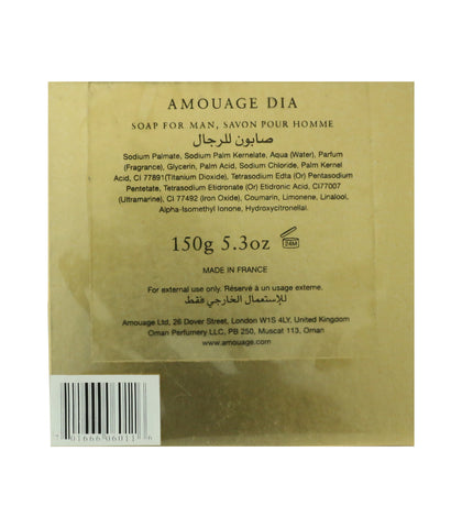 Amouage 'Dia' Soap For Man 5.3 oz/ 150 g New In Box (Original Formula)