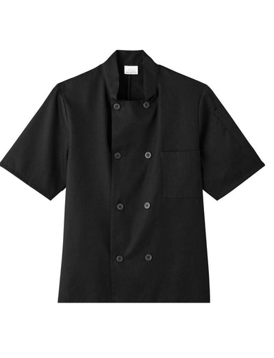 Five Star Chef Apparel Unisex Short Sleeve Chef Jacket