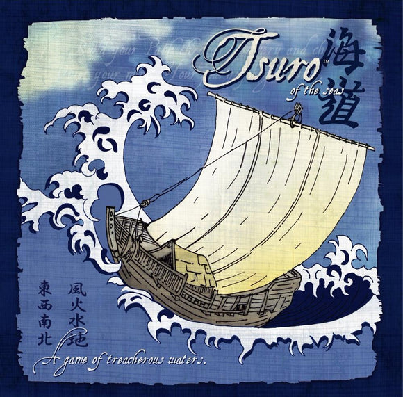 Tsuro of the Seas Rental