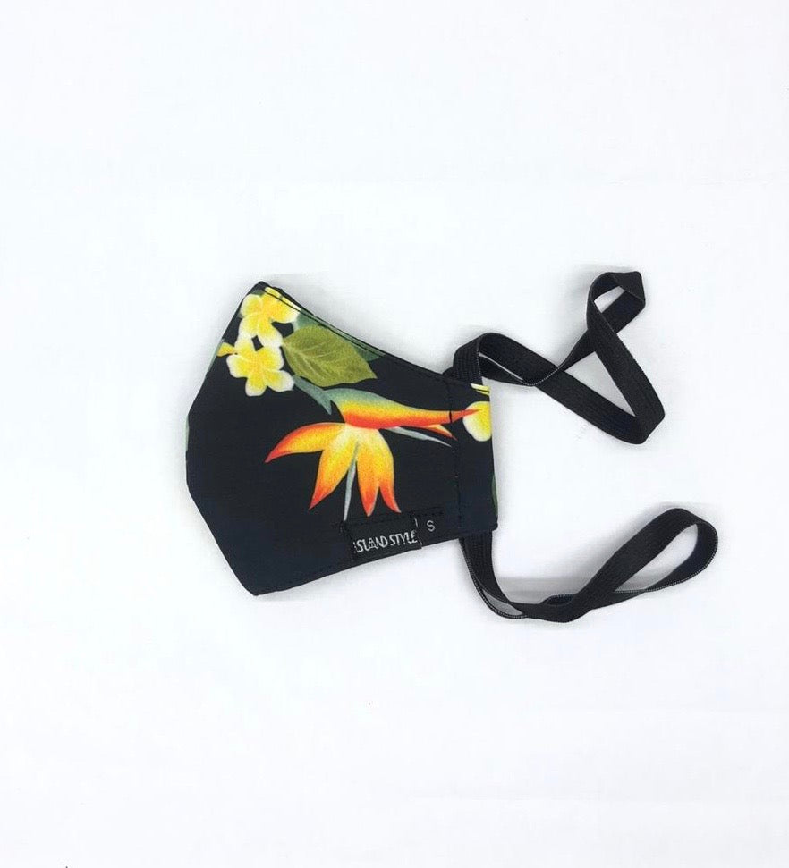FACE MASK ALOHA (Neck Strap)