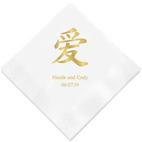 Chinese Love Printed Paper Napkins