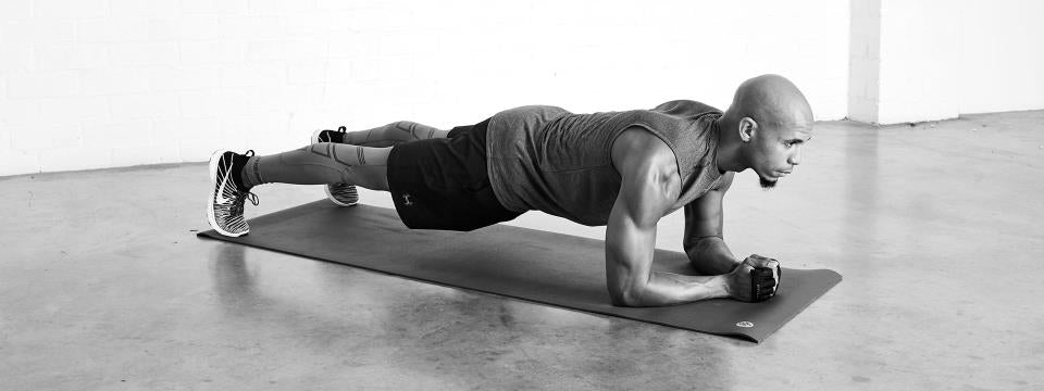 INTRODUCING: THE ACTIVE PLANK