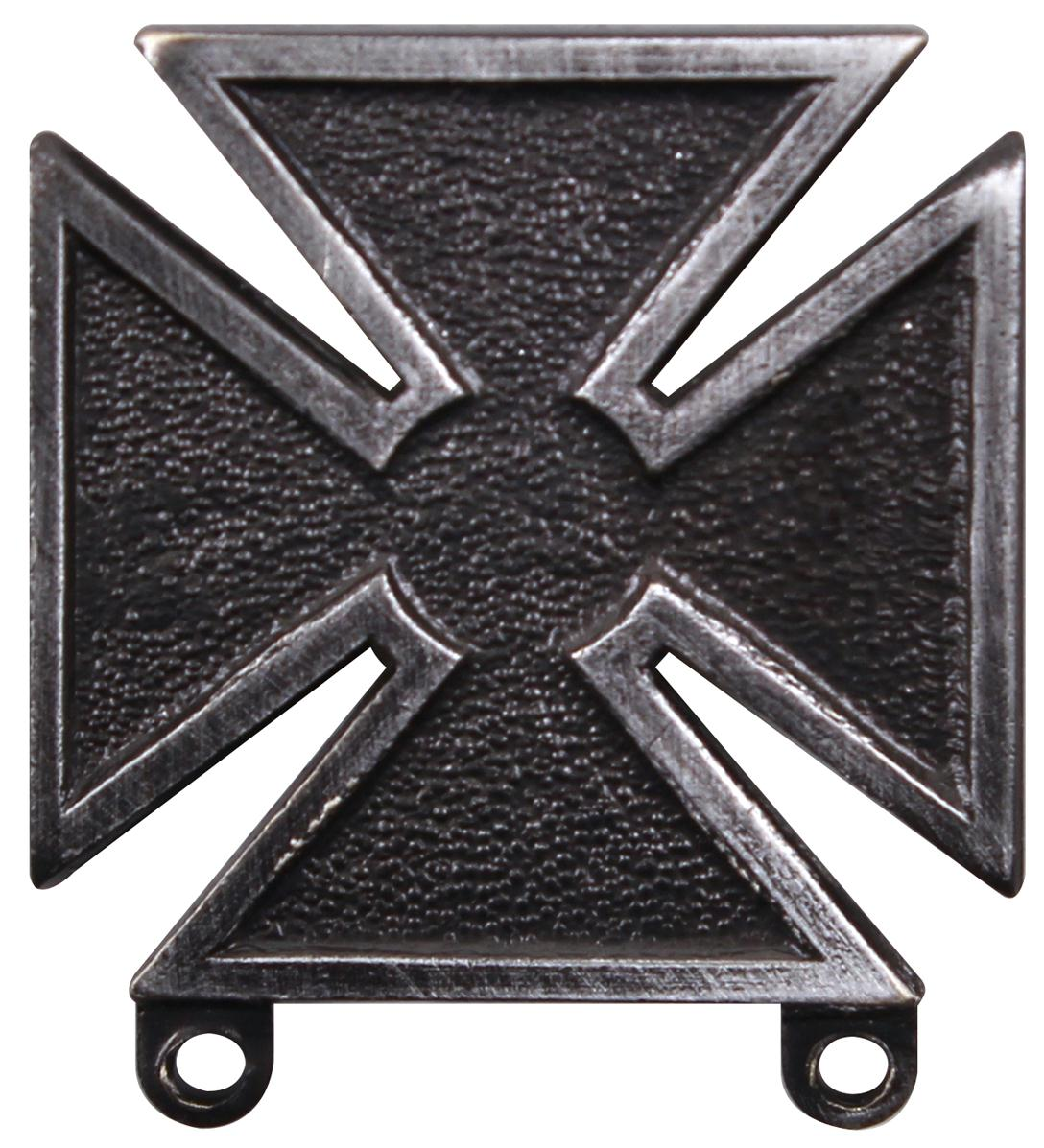 Army Marksman Weapons Qualification Badge