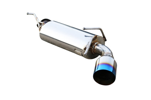 CNT 08-11 Mitsubishi Lancer DE SE ES GTS Axle Back Exhaust blue tip (SP elite style) - CNT Racing