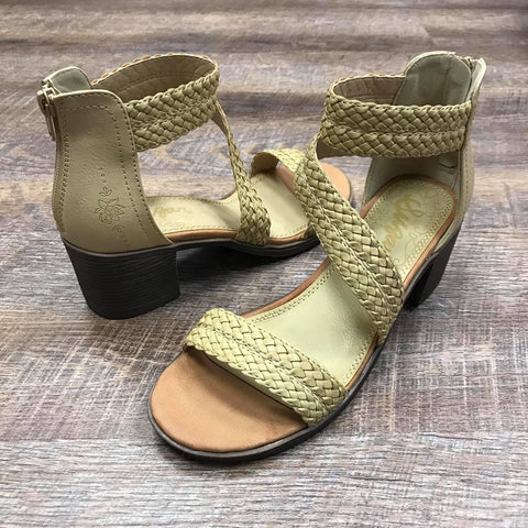 Braided Sandal - Beige