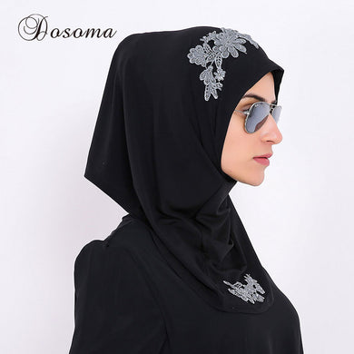 Muslim Bonnet Cap Inner Hat Lace Underscarf Arab Islamic Hijab Scarf Full Cover Headscarf Abaya Turban Headgear Hooded Instant