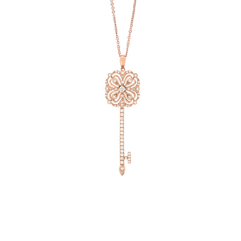 18K Rose Gold Diamond Pendant | 18K 玫瑰金钻石吊坠