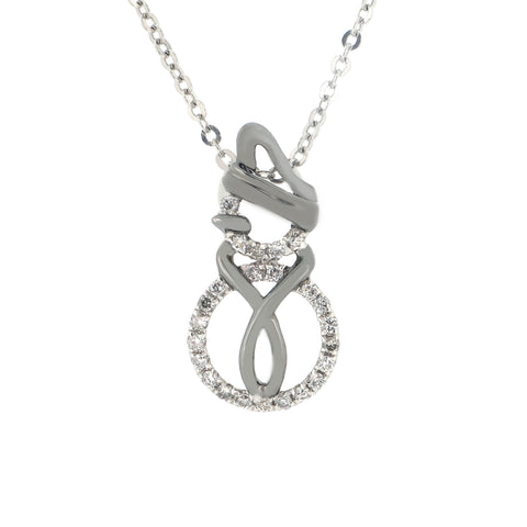 18K White Gold Diamond Necklace | 18K 白金钻石吊坠项链