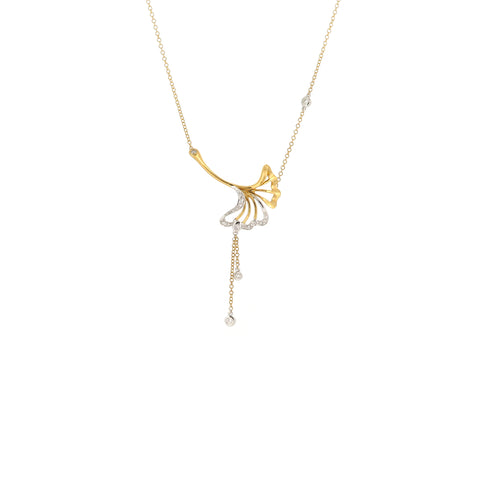 18K White & Yellow Gold Diamond Necklace | 18K 白金及黃金钻石项链