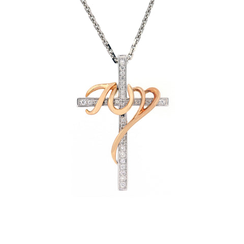 18K Rose & White Gold Diamond Pendant | 18K 玫瑰金及白金钻石吊坠