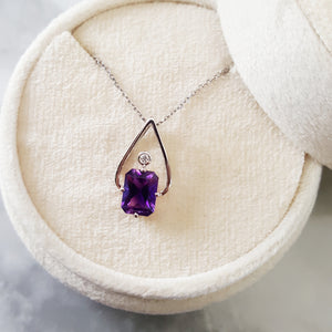 """Bree"" 14k White Gold Arizona Amethyst Pendant"