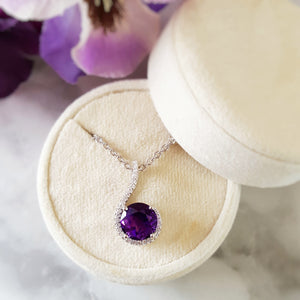 """Crystalin"" 14k White Gold Arizona Amethyst Pendant"