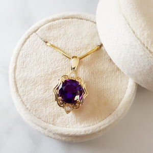 """Blair"" 14K Yellow Gold Arizona Amethyst Pendant"