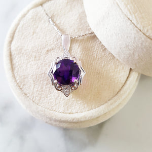 """Blair"" 14K White Gold Arizona Amethyst Pendant"