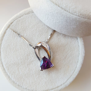 """Adelaide"" 14K White Gold Arizona Amethyst Necklace"