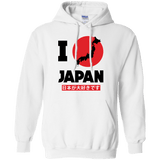 I Love Japan - memesmerch