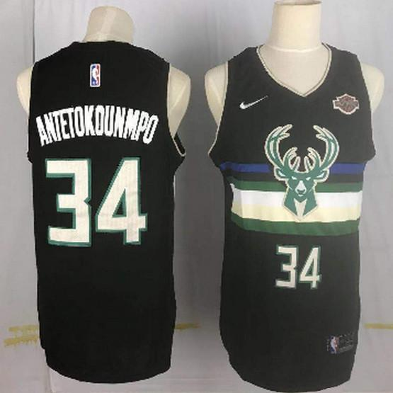 maillot-basket-antetokounmpo-new-statement-2020--noir-34