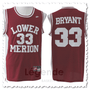 maillot-basket-bordeaux-qualité-ingram-high school