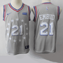 maillot-basket-embiid-brodé-city edition-2019
